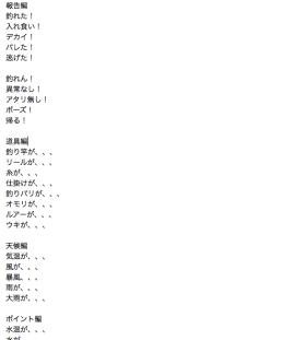 スクリーンショット 2015-01-26 21.25.01